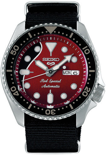 SEIKO 5 Sports  Brian May Limited Edition -miesten rannekello